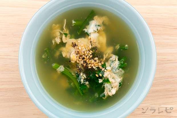 春菊と卵の中華スープ_main2