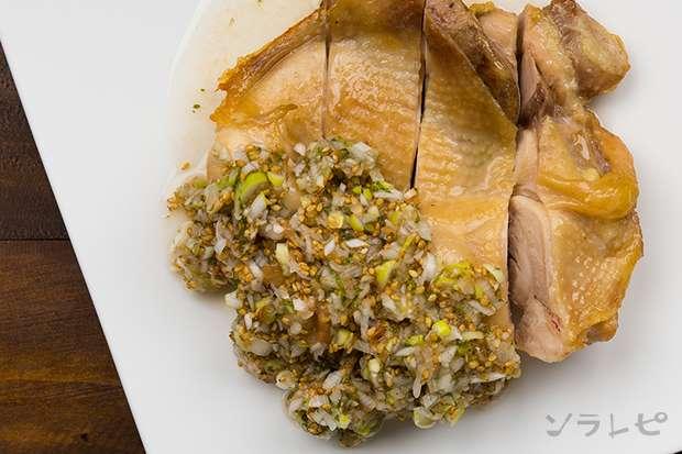鶏肉のグリル 大葉ネギソース添え_main2