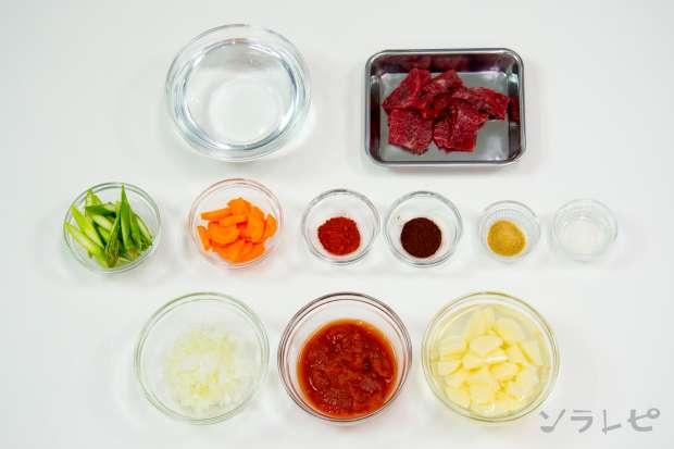 牛肉のトマト煮込み_main3