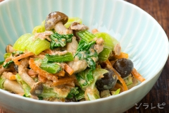 チンゲン菜とツナのごまマヨサラダ