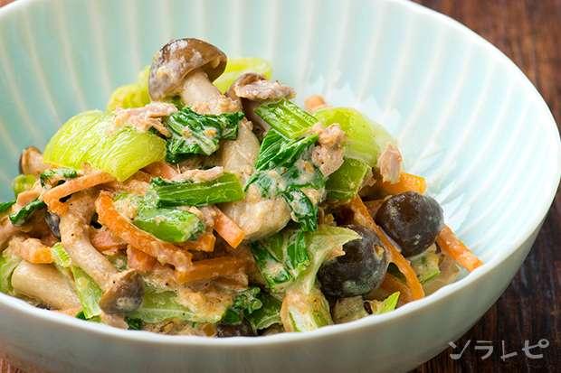 チンゲン菜とツナのごまマヨサラダ_main1