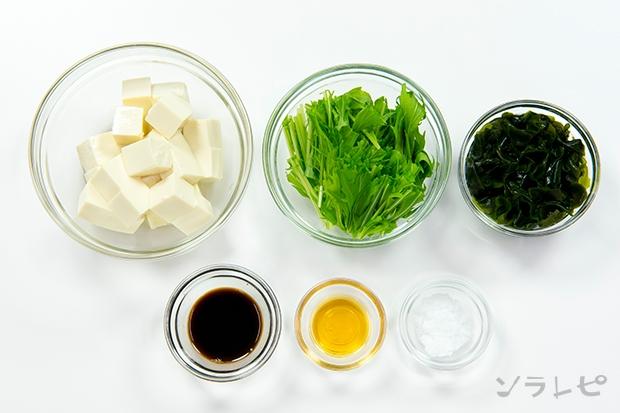 中華風豆腐サラダ_main3