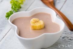 豆腐バナナプリン