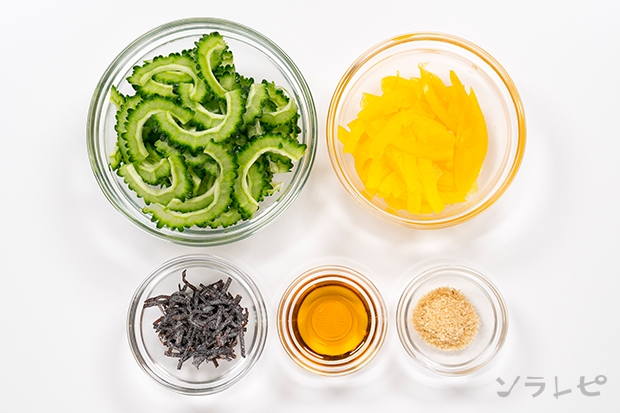 ゴーヤとパプリカの塩昆布サラダの材料
