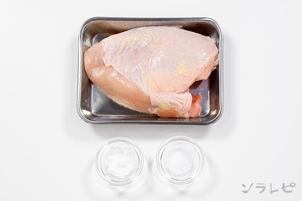 鶏ハム_main3