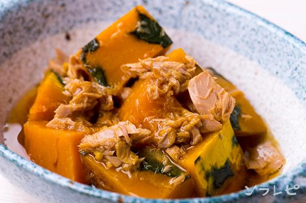 かぼちゃとツナの煮物_main1