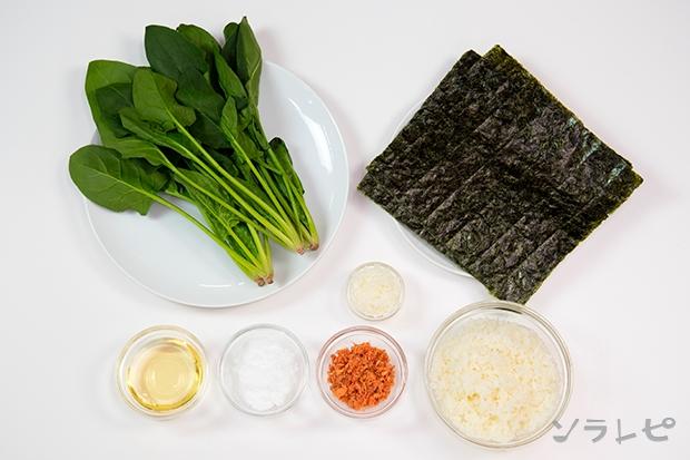 チューリップの巻き寿司_main3