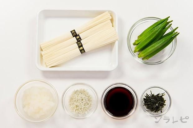 オクラおろし素麺_main3