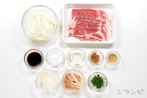 豚の照り焼き香味野菜のせ_main3