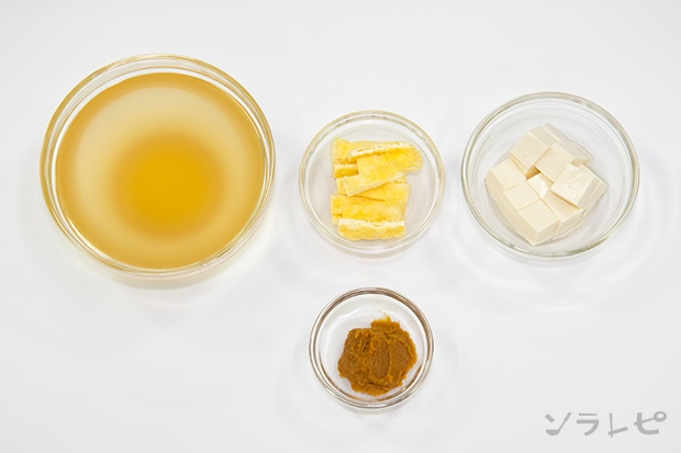 豆腐と油揚げの味噌汁_main3