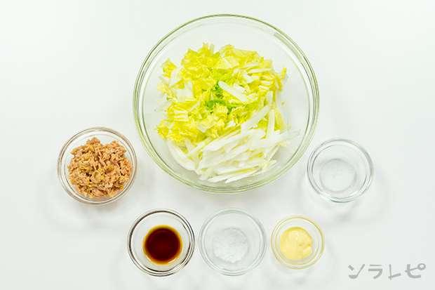 白菜とツナの和風サラダ_main3