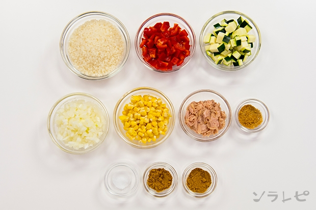 夏野菜カレーピラフの材料