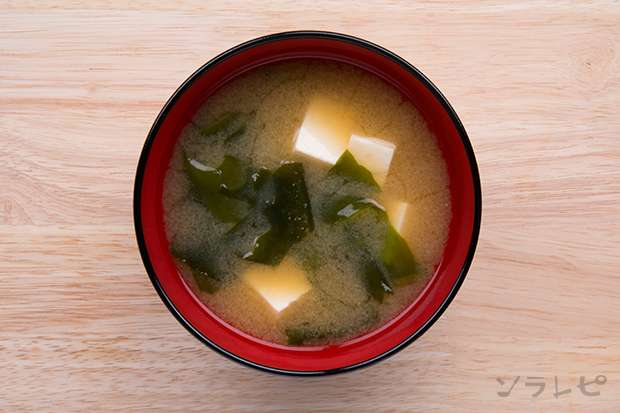 豆腐とワカメの味噌汁_main2