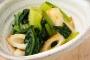 小松菜と長ネギのぬた_sub1