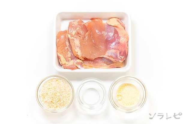 鶏肉のチーズパン粉焼き_main3