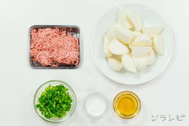 かぶの挽肉あん_main3