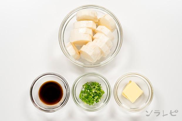 長芋のめんつゆステーキの材料