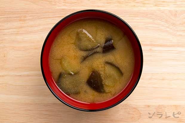 ナスの味噌汁_main2