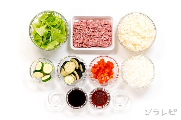 夏野菜たっぷりタコライス_main3