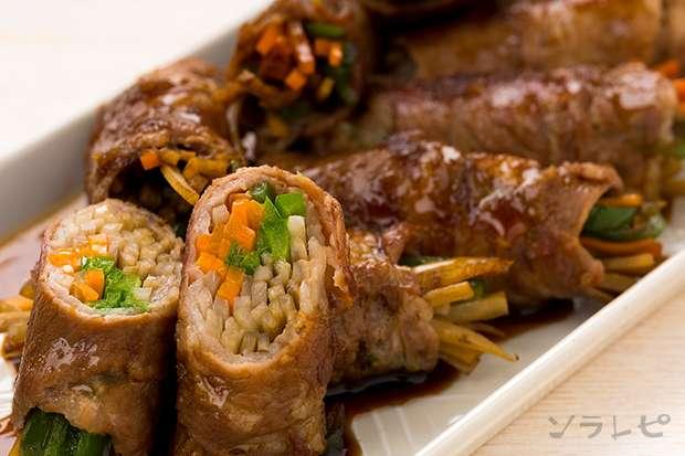 ごぼうたっぷり野菜の肉巻き_main1