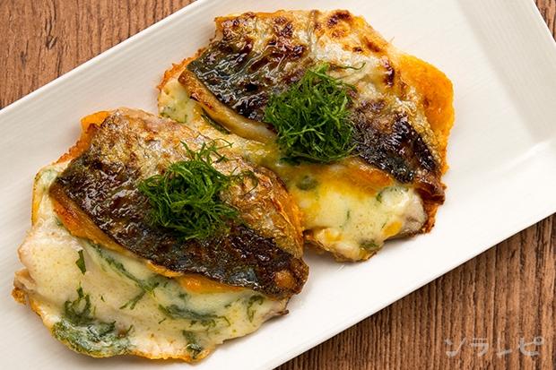 アジのしそチーズ焼き_main2