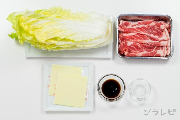 白菜の豚肉巻き_main3