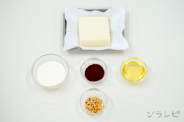 豆腐ココアアイス_main3