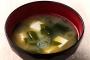 豆腐とワカメと長ネギの味噌汁_sub1