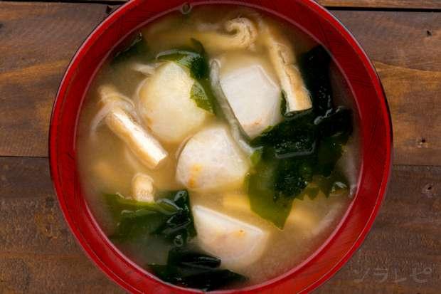 里芋の味噌汁_main2