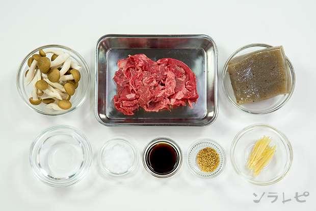 牛肉とコンニャクのすき煮_main3