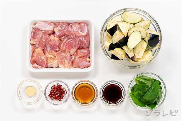 鶏肉と茄子のバジル炒め_main3