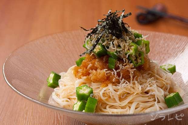 オクラおろし素麺_main1