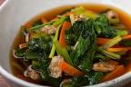 小松菜とアサリの煮びたし