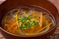 野菜のショウガ汁