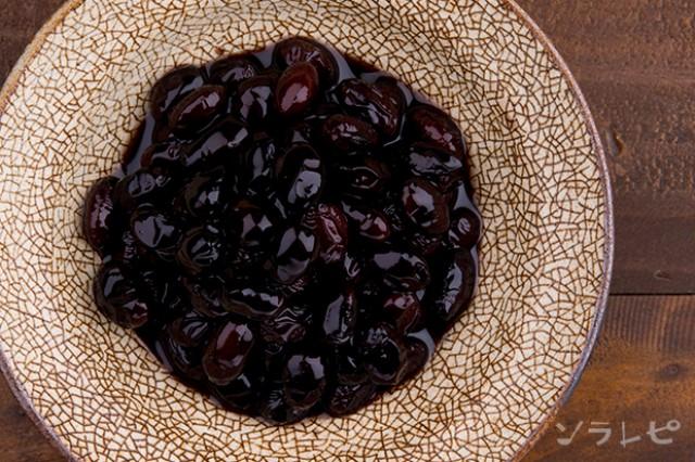 黒豆 作り方