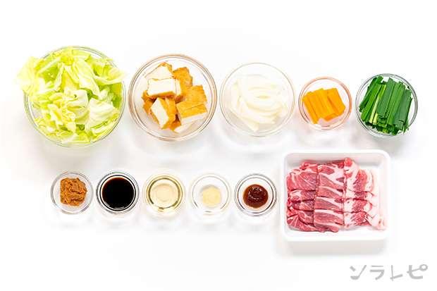 豚肉と厚揚げの野菜たっぷり味噌炒め_main3