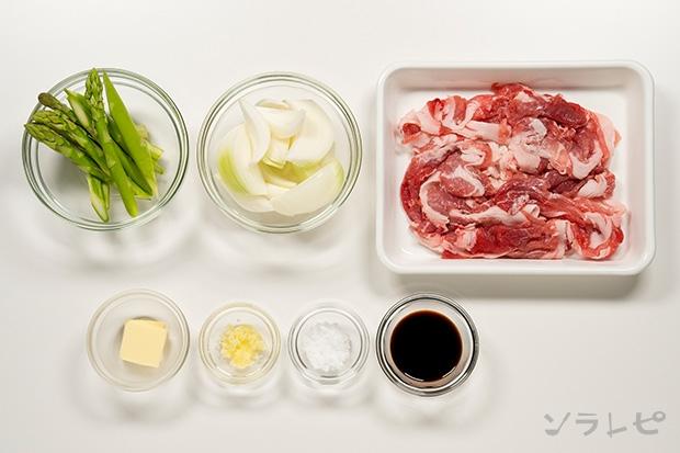 豚肉とアスパラガス炒め_main3