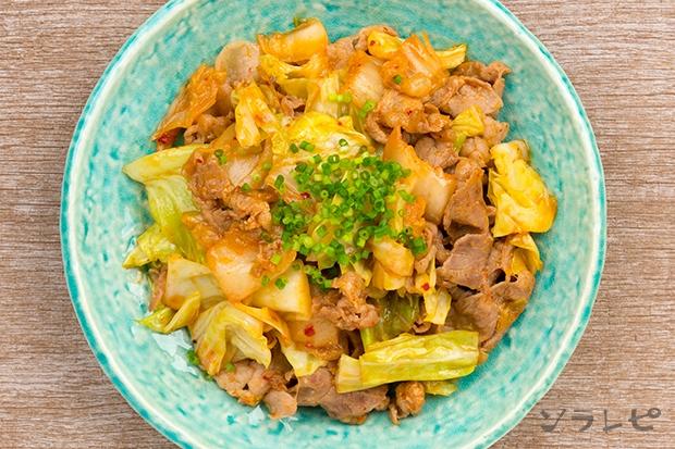 豚肉とキャベツのキムチ味噌炒め_main2