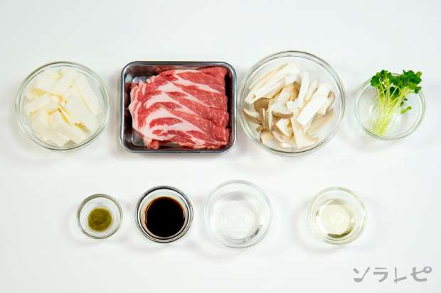 豚肉と長芋の柚子こしょう炒め_main3