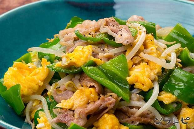 ピーマンと豚肉のふわふわ卵炒め_main1