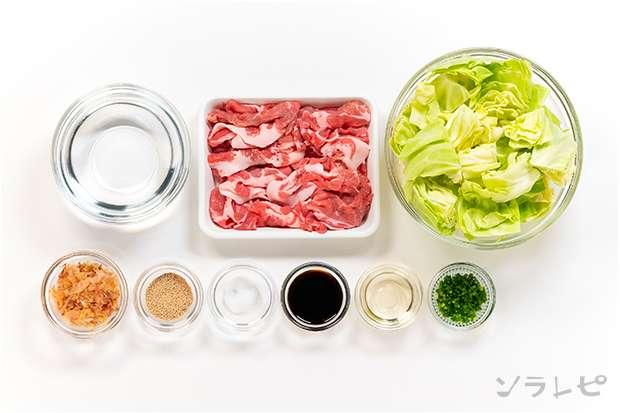キャベツと豚肉のさっと煮_main3