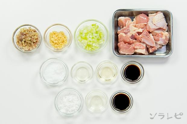鶏唐揚げの香味ソースがけ_main3