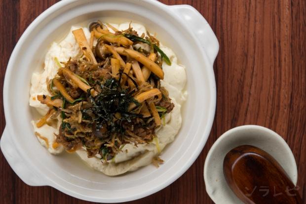 おぼろ豆腐の甘辛牛肉たれ_main2