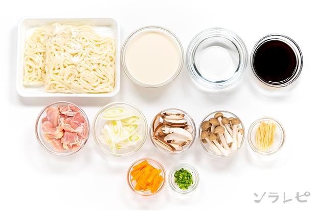 きのこの豆乳味噌うどん_main3