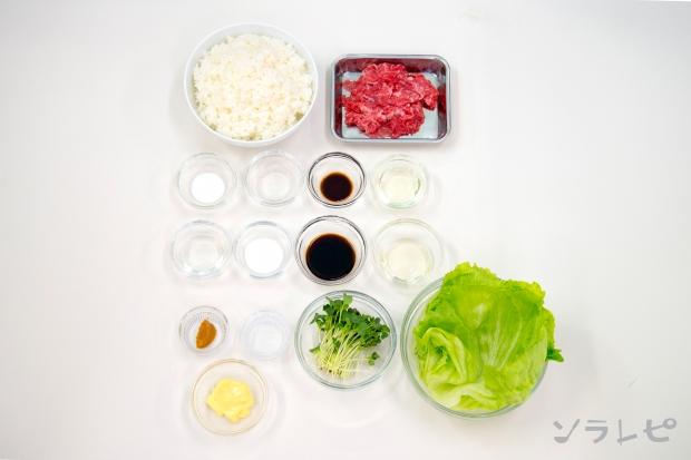 焼き肉ライスバーガー_main3