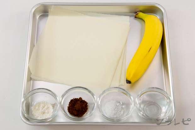 バナナのキャンディーロール_main3