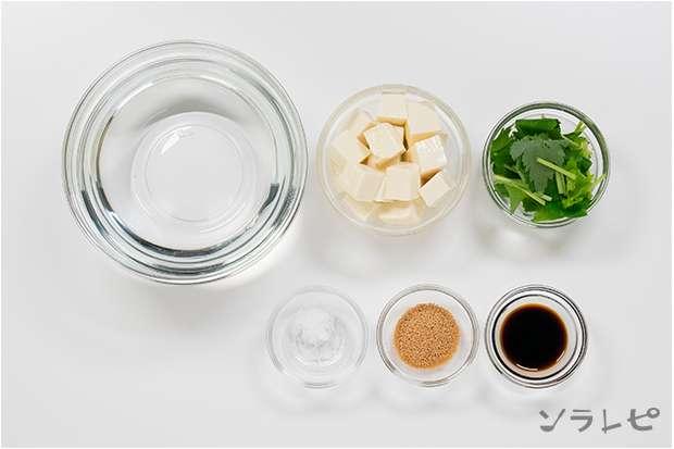 豆腐と三つ葉のすまし汁_main3