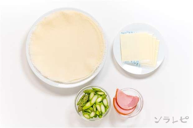 アスパラとチーズの揚げない春巻き_main3