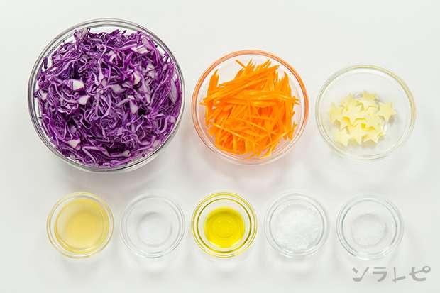 紫キャベツとニンジンのサラダ_main3