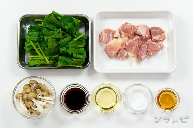 鶏肉の治部煮風_main3